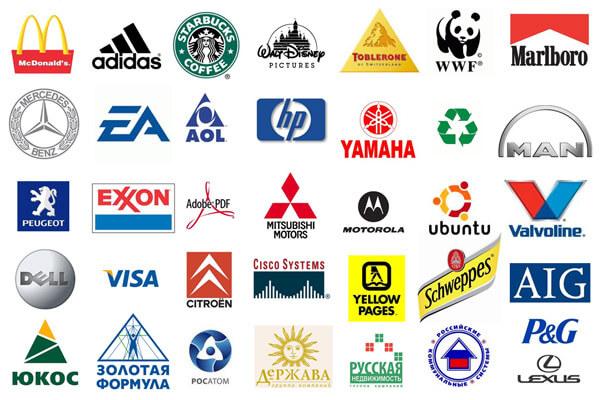 ... логотипы различных компаний? - Блог: www.imedia.by/blog/skolko-stoyat-logotipy-razlichnykh-kompani
