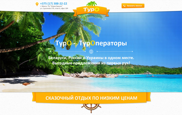 "<h4 class=""vtemslideshow-title"" style=""display:inline-block; float:left; background-color:#2a2a2a!important;"">Сайт-визитка</h4><div class=""vtemslideshow-content"" style=""display:inline-block; float:left; background-color:#2a2a2a !important;"" >http://www.turo.by</div>"