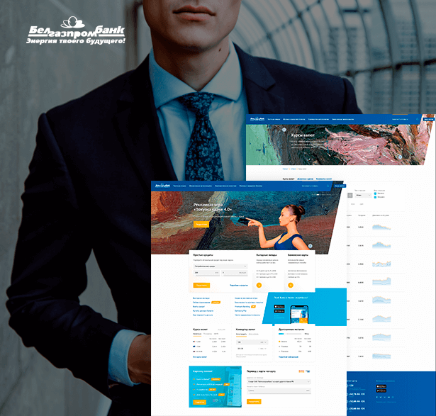Corporate website of Belgazprombank